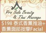 Pro Sala Beauty