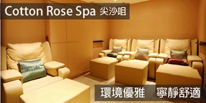 Cotton Rose Spa
