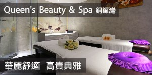 Queen's Beauty and Spa