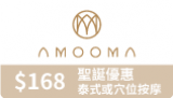 AMOOMA