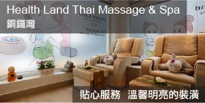 Health Thai Massage