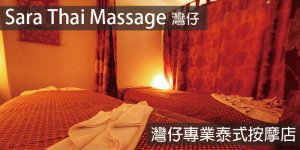 Sara Thai Massage