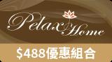 Pelax Home