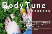 Body Tune (已結業)
