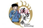 (已結業) 漢方足療 Kampo Reflexology