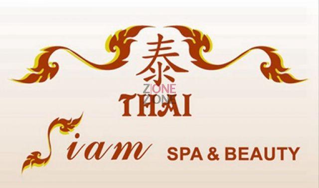 Thai Siam Spa & Beauty (安美大廈店) -
