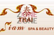 泰 Siam Spa & Beauty (旺角上海街店)