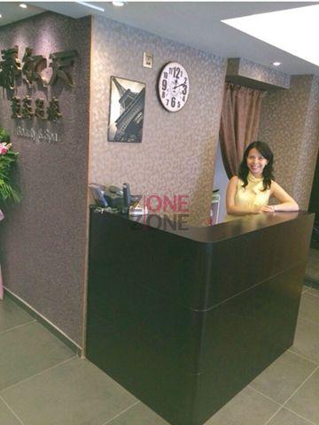 藏紅天薰蒸足療 New Born Beauty & Spa (荃灣店) -