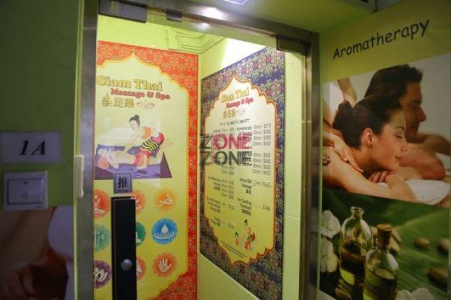 泰足樂 Siam Thai Massage & Spa (灣仔莊士敦道店) -