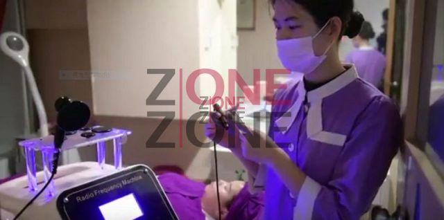 中華健康美容 -