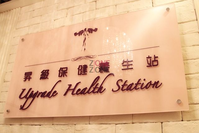 Upgrade Health Station -