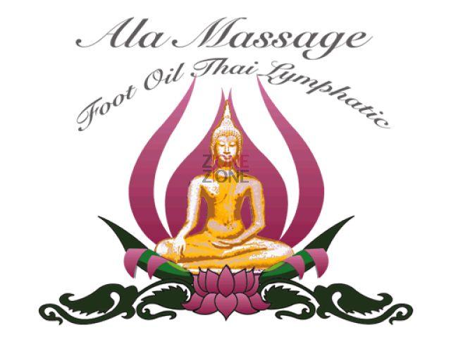 Ala Massage (已結業) -