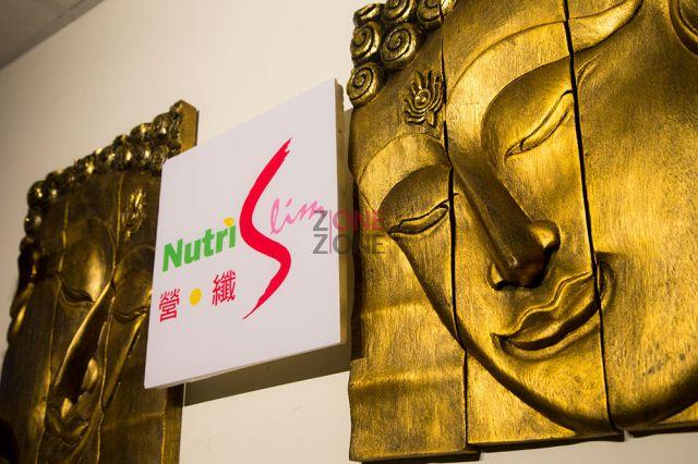 NutriSlim(展望大廈分店) -