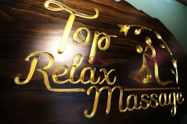 Top Relax Massage -