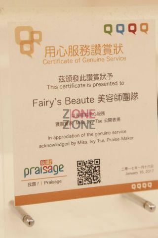 Fairy's Beaute -