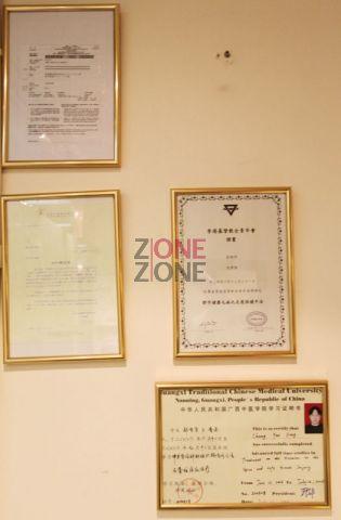 姿足 (鰂魚涌店) - 「姿足」員工均考獲不同的專業按摩認證,該店更參與很多社區慈善活動(1)