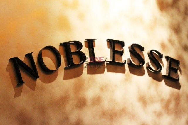 NOBLESSE massage & beauty -