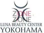 Luna Beauty Center YOKOHAMA (已搬遷)