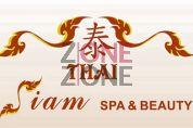 泰 Siam Spa & Beauty (總店) (已搬遷)