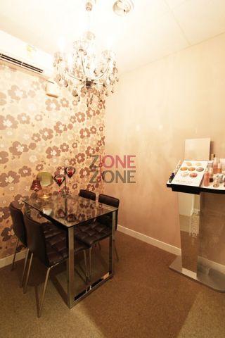 Green House Beauty (觀塘分店) - 專業美容師為你提供專業皮膚分析的地方