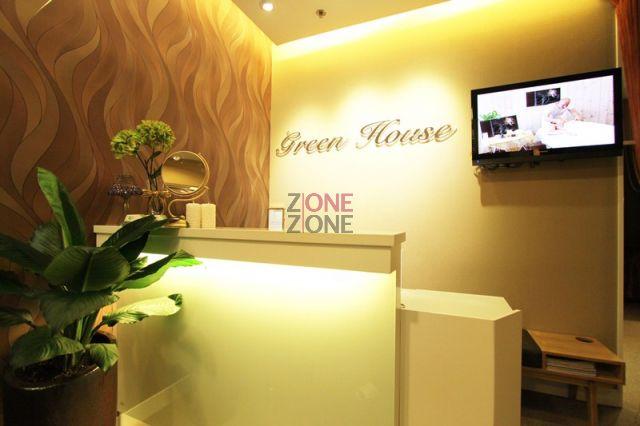 Green House Beauty (觀塘分店) - 高貴舒適的接待處