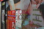 龍足 Dragon Massage (已易手)