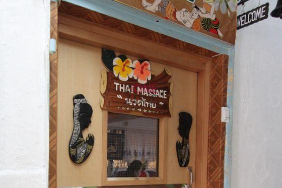 行大約十多級樓梯便到達「Sawasdee Thai Massage」。