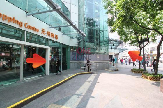 出了「元州商場」後向左直行。