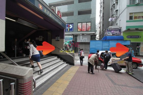 太子地鐵站B2出口出,直行。