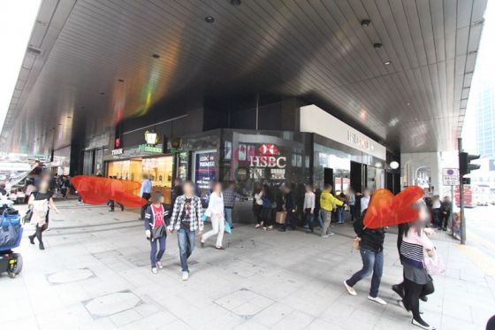 行至匯豐銀行向右行 5 - 10米。
