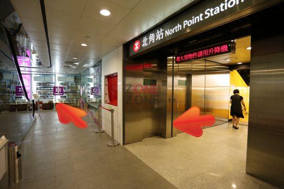 方法 1 (星期一至五及星期六上午):北角站 A4 出口出,轉右,乘扶手電梯