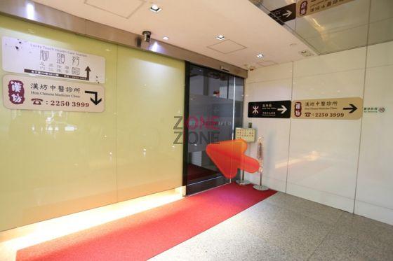 穿過灰色玻璃門,乘電梯至 10樓,便到達「腳頭好保健站」。