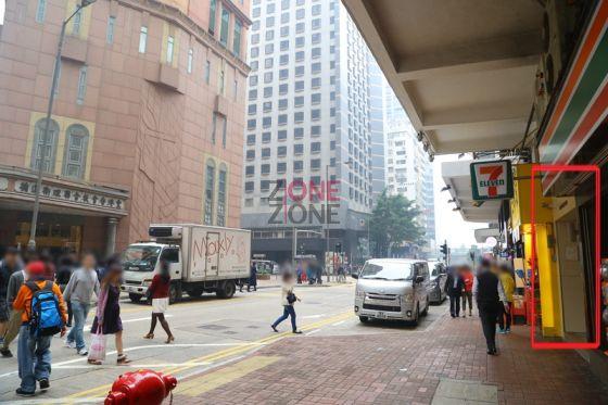 「泰足樂」在「循道衛理聯合教會香港堂」正對面。