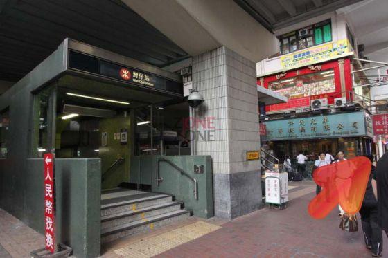 灣仔地鐵站A2出口一出,左轉直行約1分鐘