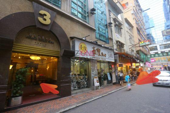 行前數個舖位,即到達 華博商業大廈。