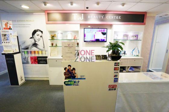 順利到達「T.J Beauty Centre」。
