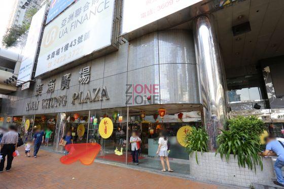 進入葵涌廣場,再一路直行,穿過葵涌廣場。