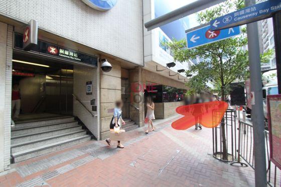 銅鑼灣地鐵站D1出口, 一出向左轉