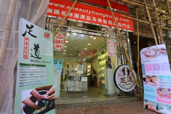 步行約1分鐘,順利見到 Ebeauty Nails and Spa。