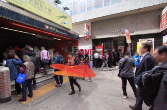 由旺角地鐵站 E2 出口一出,直行。
