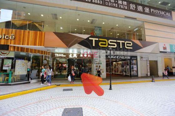 7. 看到Taste後上電梯。