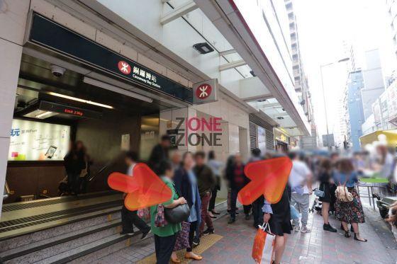 從地鐵C出山一出,向左直行