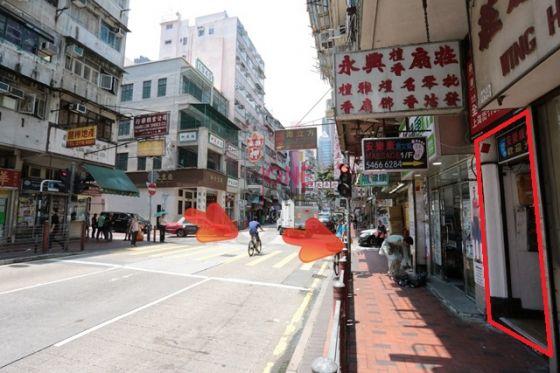 直行過3條馬路到上海街,過馬路後向右行,即見到「安樂康」的招牌