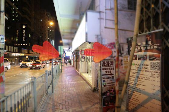在皇悅酒店對面,過馬路