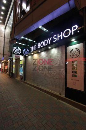 行經Body Shop