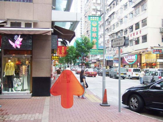 出小巷後,轉左,沿兆和街前行20步