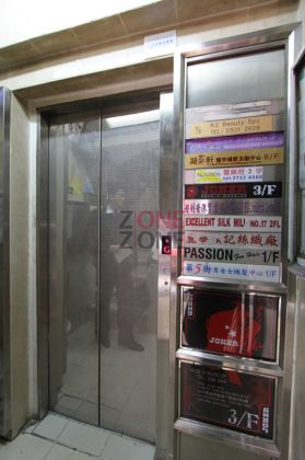 乘電梯,按5樓