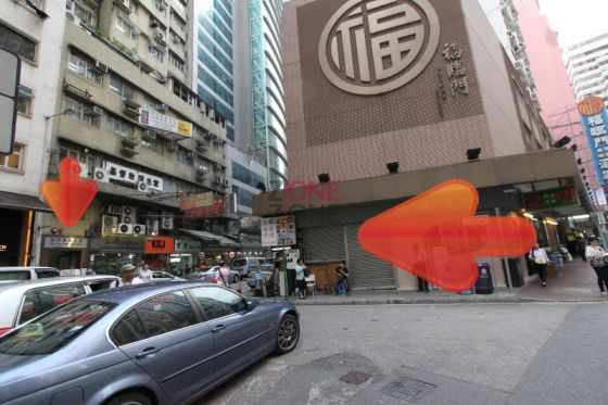 行約一分鐘,過福臨門後,轉右直入,見信邦商業大廈