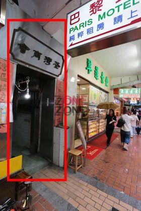 前行約1分鐘,見到荃灣商會,上一樓到達「足樂滿堂」
