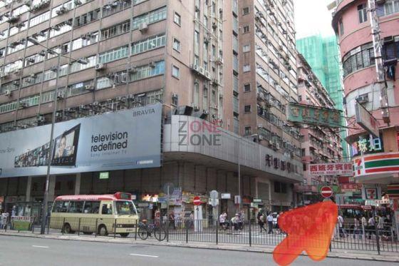 先達廣場對面,沿7-Eleven行入約50米
